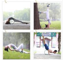 Yoga Training Wheels