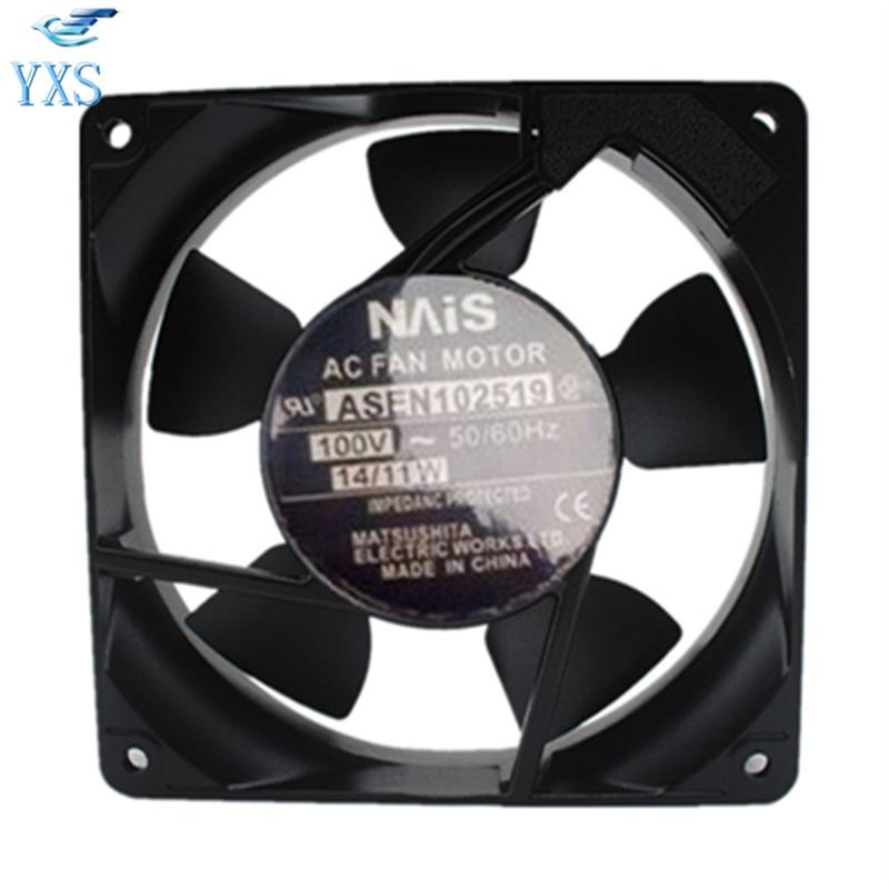 ASEN102519 AC 100V 14W/11W 50/60HZ 12025 12CM 120*120*25mm Aluminum Frame AC Cooling FanASEN102519 AC 100V 14W/11W 50/60HZ 12025 12CM 120*120*25mm Aluminum Frame AC Cooling Fan