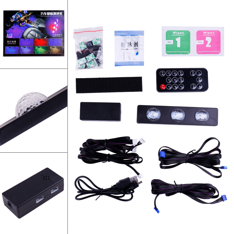 1set USB LED Car Atmosphere Ambient Star Light RGB Colorful Music Sound Lamp Remote Control Interior Decorative Light (4)