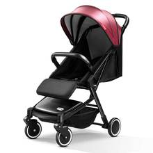 Fashion PU Leather Baby Stroller, Super Light Portable Folding Pram, Sit & Lie Down, Portable, Four- Wheel, Pushchair.