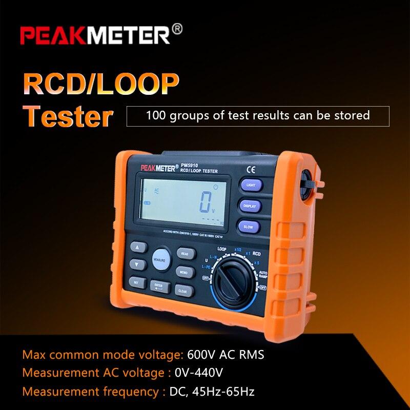 PEAKMETER PM5910 Digital resistance meter RCD loop resistance tester Multimeter for GFCI Loop resistance  testing ut581 digital rcd tester meter leakage circuit breaker