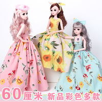 Bjd Doll Accessories Kids Toys for Girls Silicone Reborn Baby Dolls 60cm Dress Wedding Dress Up Girl Toy Doll 18 Joint Movable