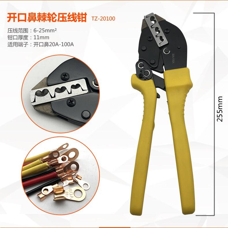 2.5-16MM2 Copper plug connector  Tabs Terminals Crimper Professional Crimping Tool for copper  Connector
