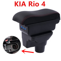 For 2017 KIA Rio 4 Rio X line armrest box central Store content box cup holder ashtray interior car styling accessories