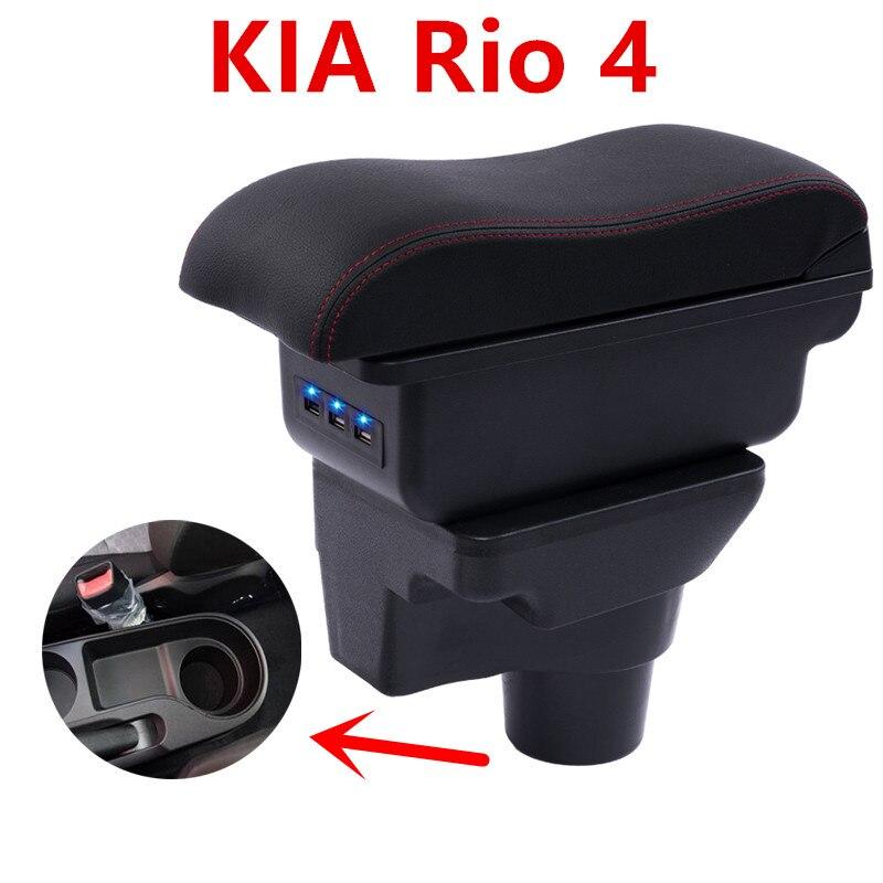 Pour 2017 KIA Rio 4 Rio x-line accoudoir boîte magasin central contenu boîte support de verre cendrier intérieur voiture-style accessoires