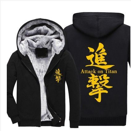 Attack on Titan Luminous Thick Zipper Sweatshirt Hoodie
