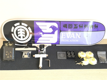 2016 USA BRAND DECK 8 inch with skateboard parts combination in best price for element deck bearing and wheels