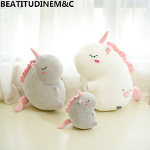 1PCS 20CM/30cm/48cm Super Soft Unicorn Plush Stuffed Animals Toy, Toys, Childrens Toys