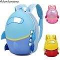 Детская школьная сумка  Детский рюкзак для мальчиков и девочек