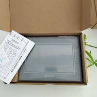 DHL free shipping Touch Screen HMI SK 070HE 7 inch 2 COM NEW Original with USB cable Completely replace SK 070BE