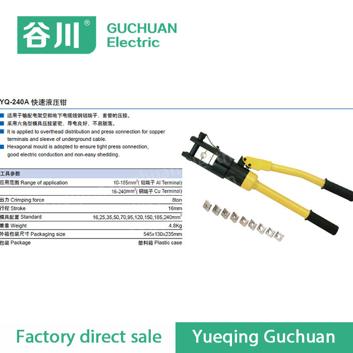 YQ-240A Hydraulic Cable Cutter tool Hydraulic crimping tool portable hydraulic flange expanders yq 50 13 59mm 12t