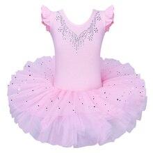 Балетное платье-пачка BAOHULU для девочек, фатиновое платье без рукавов, гимнастическое трико с ромбовидным розовым бантом, балетное трико для девочек, балерина
