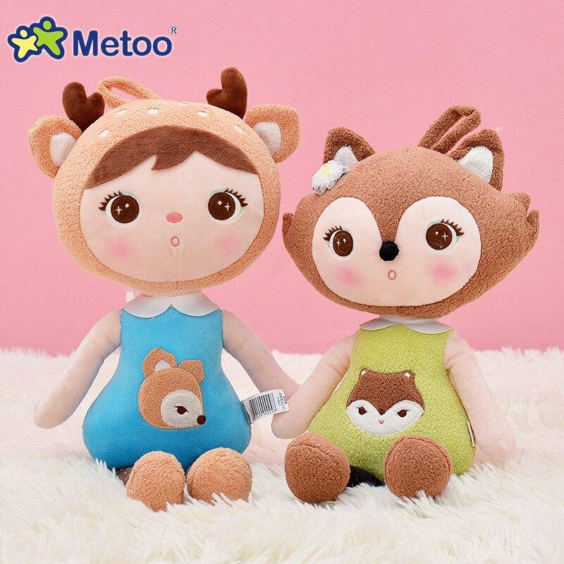 45cm Plush Sweet Cute Lovely Stuffed Baby Kids Toys for Girls Birthday Christmas Gift  Cute Girl Keppel Baby Doll Metoo Doll