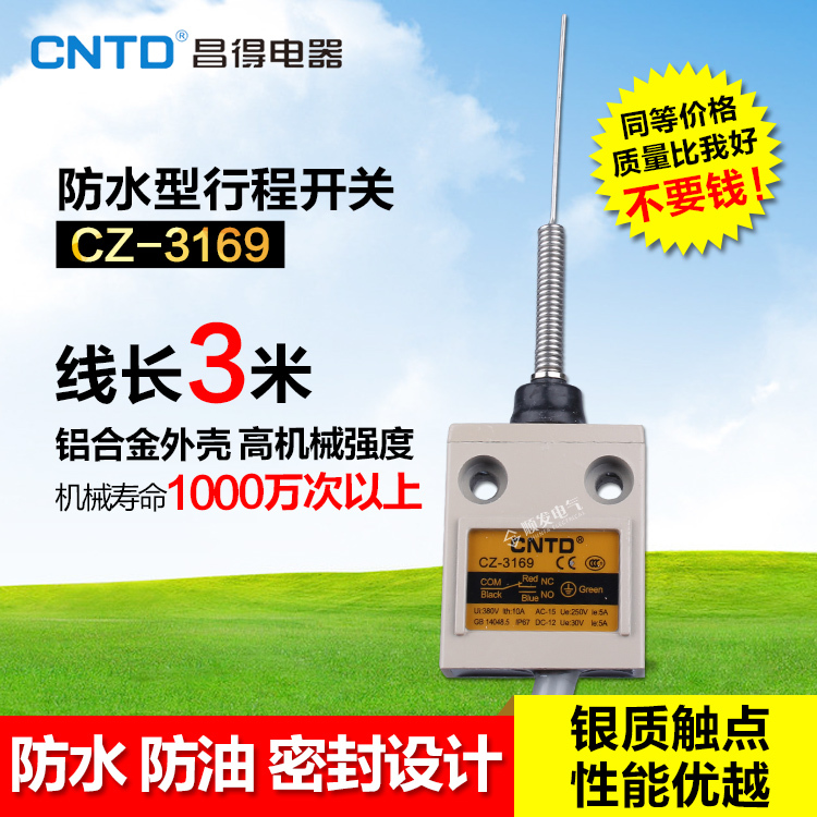 HWEXPRESS  TZ CZ-3169 Waterproof Defence Oil Stroke Switch Fretting Limit Switch   IP67 limit switch tz 3169 coil spring plunger momentary spdt 1no 1nc ip67 waterproof