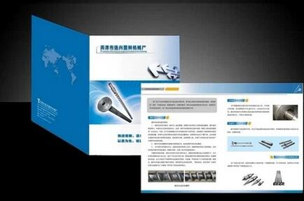 Printing Paperback Book,printing Soft Cover Book,cheap Book Printing In China