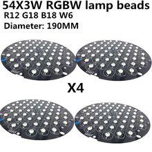 4 шт./3 Вт RGBW лампы, 54X3W LED PAR светодиодные лампы R12 G18 B18 W6, профессиональный сцсветильник светодиодный источник светильник