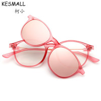 KESMALL 2017 Classic Magnetic Sunglasses Women Men TR90 Polarized Color Sun Glasses Frames Optical Vintage Oculos