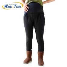 Velvet Warm Winter Pants For Pregnant Women
