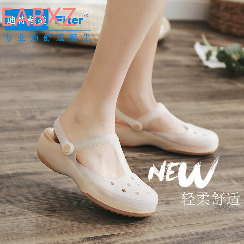 EABXZ Cave Shoes Female Mary Jane Discoloration Travel Casual Breathable Beach Sandals Slope Pregnant Women Shoes Slides