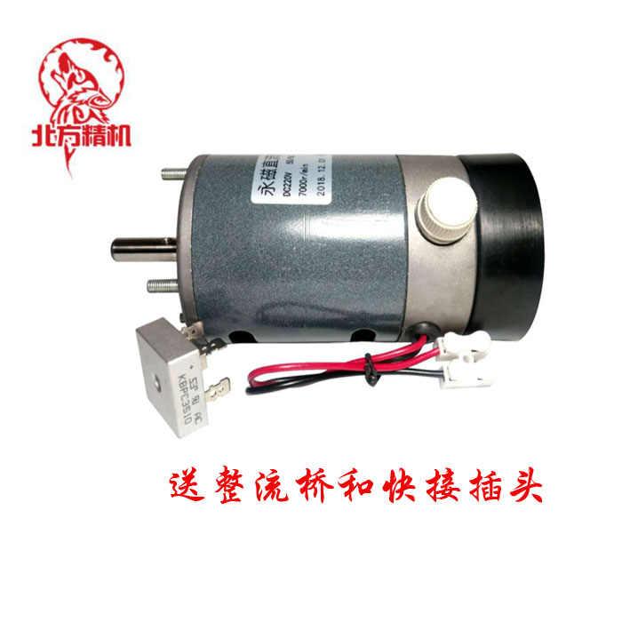 220 V DC motor de 550 W de alta potência do motor de alta velocidade grande serra da tabela de velocidade ajustável cinto de torque positivo e negativo do motor