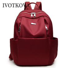 IVOTKOVA  Women Backpacks female Laptop Backpack Charge School Bag for Teenager girls Feminine Rucksack Bagpack Mochila стоимость
