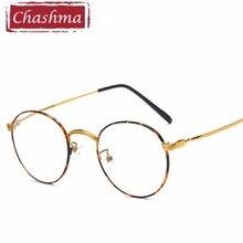 Chashma Men Fashion Reading Eyeglasses Optical Glasses Frames Glasses Women New Round Frame Clear Lens Ultra Light Frame цена