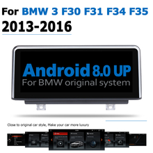 Android 8.0 up Car DVD Navi Player For BMW 3 F30 F31 F34 F35 2013~2016 NTB Audio Stereo HD Touch Screen all in one