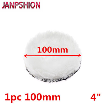 JANPSHION 100mm 4 inch Wool Polisher Bonnet Car Polishing Pads discs For Car Care hook&loop Self-adhesive wool wheel image