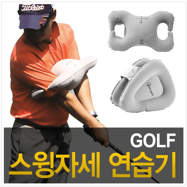 Free Shipping Wholesale Golf Practice Tool Golf Training Aids Practice Swing Tool Golf Equipment Golf Accessories