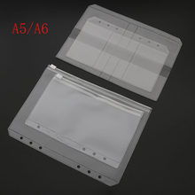 A5/A6 PVC Binder Folder Holder Zipper Low Profile Style Spiral Plan Bag Storage File Card Pack Free Shipping(China)