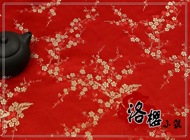 სქელი ჩინური Damask კოსტუმი - ხელოვნება, რეწვა და კერვა - ფოტო 5