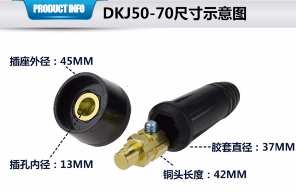 Quick Fitting Cable Connector Plug Socket 1 set DKJ50-70 DKZ50-70 MIG MMA TIG Welding Machine High Quality Real Copper Rubber mig mag burner gas burner gas linternas wp 17 sr 17 tig welding torch complete 17feet 5meter soldering iron air cooled 150amp