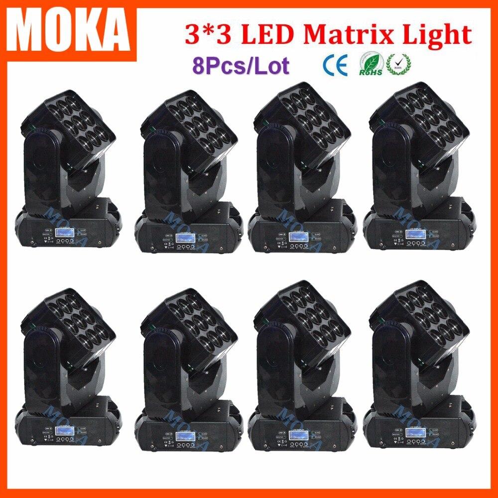 8 шт./лот свадебные мини матрица света 3x3 Moving Head 10 Вт * 9 шт. Лампы для мотоциклов этап Пан наклон движение света