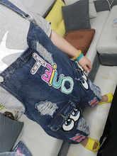 Female Denim Jumpsuits Fashion Sequins Cartoon Letters Hole Bib Pants Casual Loose Harem Pants Women Denim Overalls
