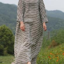 Летнее женское длинное свободное платье женское льняное платье 17393-38