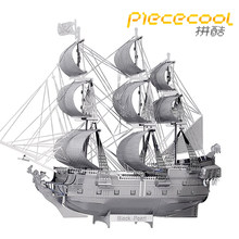 Piececool 3D Metal Puzzle Figure Toy Black pearl Pirate Ship model Educational Puzzle 3D Models Gift Jigsaw Toys For Children(China)
