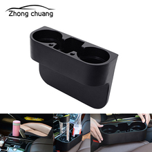 цена на Car seat storage box car water cup holder car multi-function rack water cup holder mobile phone glove box storage box