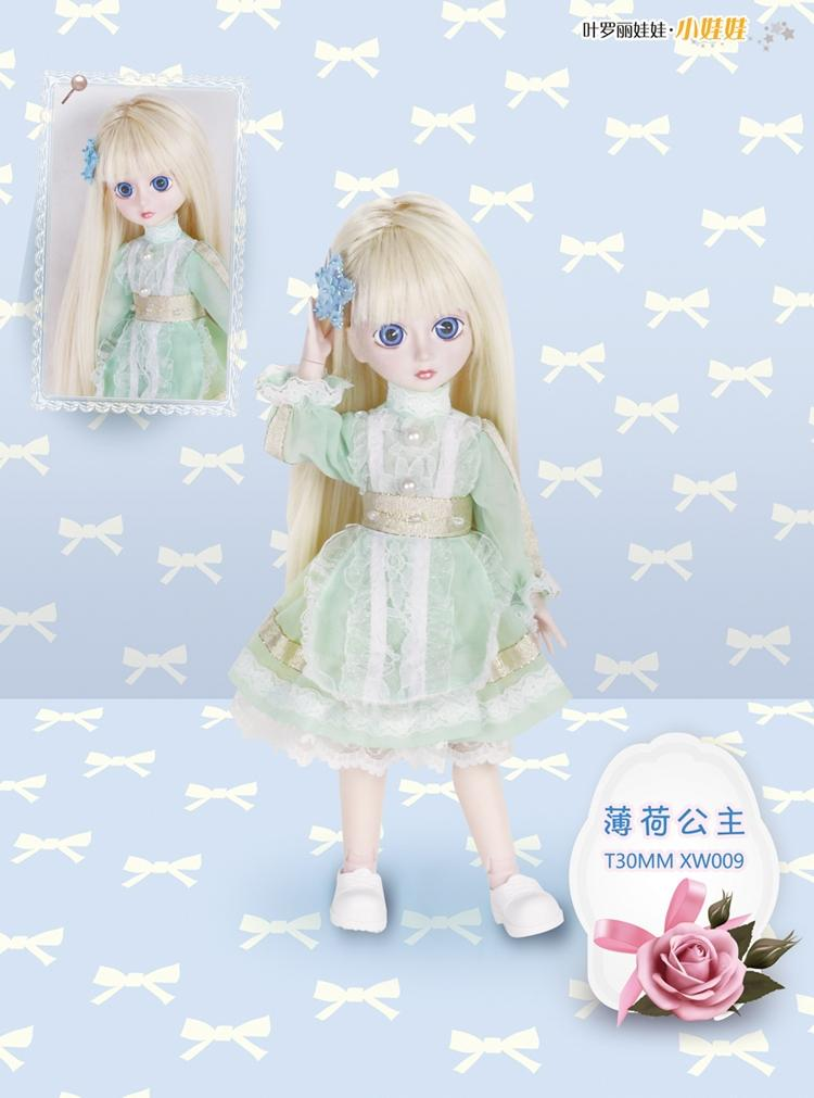 1/6 Night Lolita Super cute doll can dress makeup DIY 12inch BJD SD replaceable gesture Clothes - Figuredolls store