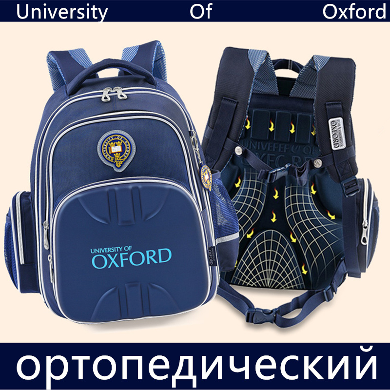 Orthopedic school bag Oxford University waterproof children school bag Night Relfective school backpack bag for boys girls new style school bags for boys