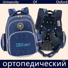 Gorąca sprzedaż University of Oxford ortopedyczne torby szkolne plecak dla dzieci Portfolio plecak dla nastolatków chłopców dziewcząt
