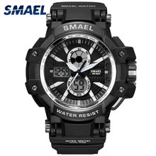 SMAEL Sport Watches For Men Running 50M Waterproof Dual Display Clock 1509B Quartz Watch Luxury In 2018 New