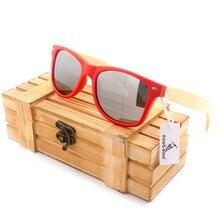 BOBO BIRD Women's Polarized Bamboo Sunglasses Wood Holder Sun Glasses Beach Fashion Coated Sunglasses with Retail Wood Box 2017