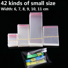 200Pcs 6 x 9cm-2.36 3.54 CRYSTAL CLEAR SMALL GIFT BAGS
