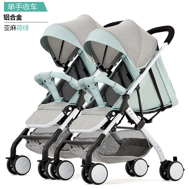 One-step folding twin stroller detachable can sit reclining lightweight stroller two-way folding two-child double trolley