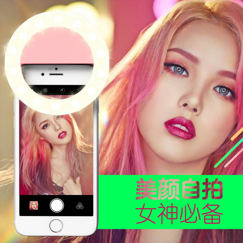 Luxury GIFT Universal LED Flash Light Up Selfie Luminous Phone Ring case For Vernee Vertex Vivo Vodafone Vphone Zopo MTC Wiko
