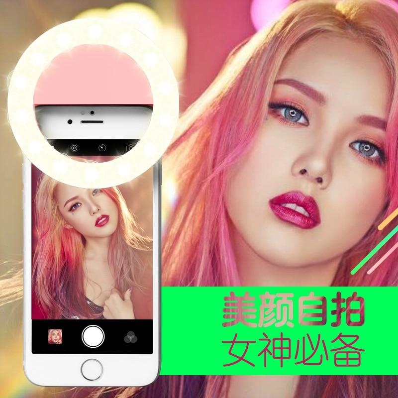 Luxury GIFT Universal LED Flash Light Up Selfie Luminous Phone Ring case For Vernee Vertex Vivo Vodafone Vphone Zopo MTC Wiko