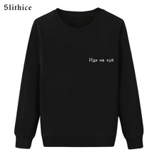 Slithice Black Sweatshirt Women Long Sleeve Harajuku Letter Printed Casual Pullover Top Sweatshirts hoody
