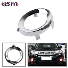 1 шт. для Subaru Forester 2009 2010 пара спереди Chrome противотуманных фар Крышка лампы Кепки отделка кольцо 57731sc000 57731 sc000 новый