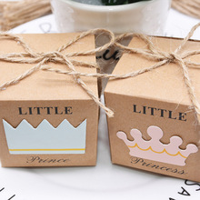 10Pcs Gift Boxes Kraft Paper Candy Box Wedding Favors Baby Shower Decoration Boy Or Girl Gender Reveal Birthday Party Supplies цена и фото