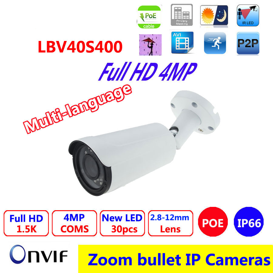 H.265/H.264 4MP Full HD WDR waterproof 2.8mm-12mm varifocal lens ip camera support POE and SD Card Slot h 265 264 ipc lwirdnts400s 4mp ip camera 2 8 12mm varifocal manual zoom lens 4mp ir 30m with sd card slot poe network camera